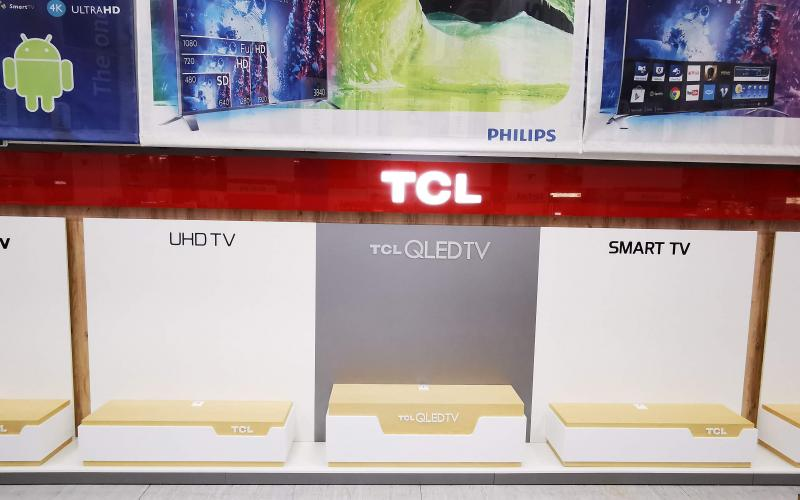 TCL Ес Джи Груп ЕООД Оборудване за търговски обекти и складове