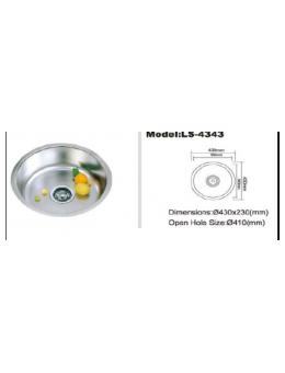 Кухненска мивка неръждаема LS 4343 Ес Джи Груп ЕООД Оборудване за търговски обекти и складове