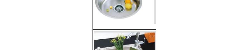 Кухненска мивка Ес Джи Груп ЕООД Оборудване за търговски обекти и складове